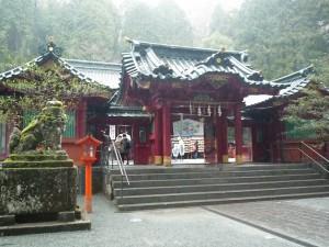箱根神社 境内