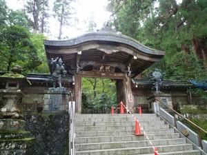 最乗寺 結界門階段