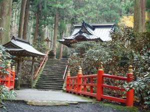 御岩神社 神橋