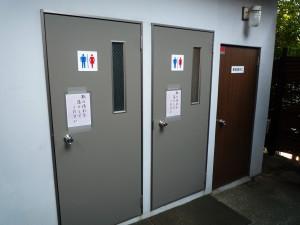 師岡熊野神社 トイレ