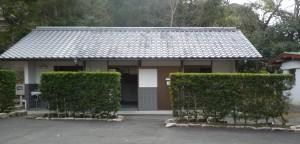 安房神社 トイレ