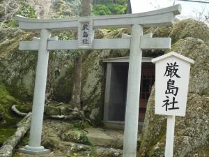 安房神社 厳島社