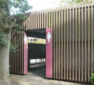 寒川神社 女子トイレ