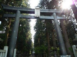 北口本宮冨士浅間神社 鳥居1