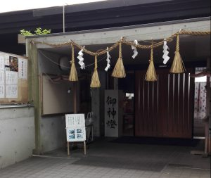 玉前神社 参集殿