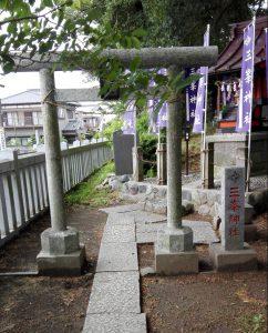 玉前神社 三峯神社