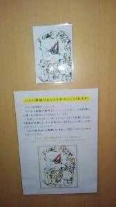 長福寿寺 トイレの神様