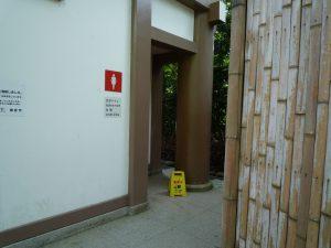 鶴岡八幡宮 トイレ