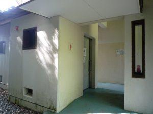 鹿島神宮 御手洗池トイレ