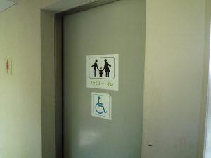 鹿島神宮 御手洗池ファミリートイレ