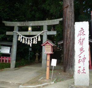 麻賀多神社(台方) 鳥居前