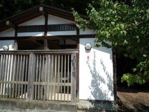 息栖神社 トイレ