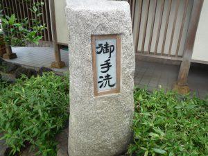 大国魂神社 トイレ