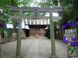 大国魂神社 松尾神社