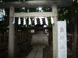 大国魂神社 巽神社